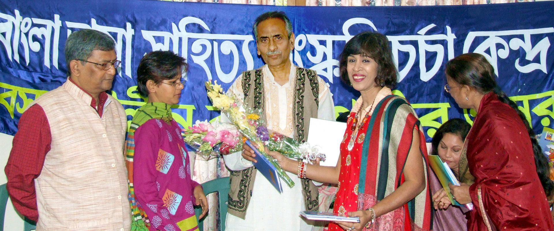 Opar-Bangla